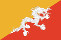 Kingdom of Bhutan - Flag