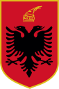 Republic of Albania - Coat of arms
