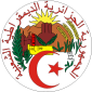 People's Democratic Republic of Algeria - Coat of arms
