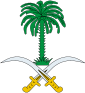 Kingdom of Saudi Arabia - Coat of arms