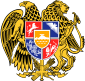 Republik Armenien - Wappen