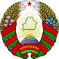 Republic of Belarus - Coat of arms