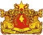 Union of Myanmar - Coat of arms
