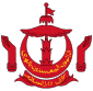 State of Brunei, Abode of Peace - Coat of arms