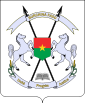 Burkina Faso - Armoiries