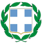 Hellenic Republic - Coat of arms