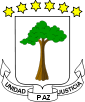 Republic of Equatorial Guinea - Coat of arms
