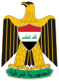 Republic of Iraq - Coat of arms