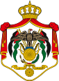 Hashemite Kingdom of Jordan - Coat of arms