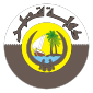 State of Qatar - Coat of arms
