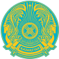 Republic of Kazakhstan - Coat of arms