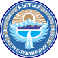 Kyrgyz Republic - Coat of arms