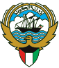 State of Kuwait - Coat of arms