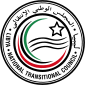 Libya - Coat of arms