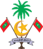Republic of Maldives - Coat of arms