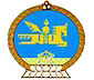 Mongolia - Coat of arms
