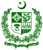 Islamic Republic of Pakistan - Coat of arms