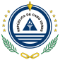Republic of Cape Verde - Coat of arms