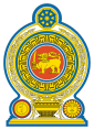 République démocratique socialiste du Sri Lanka - Armoiries