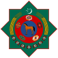 Republic of Turkmenistan - Coat of arms