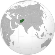 Islamic Republic of Afghanistan - Location