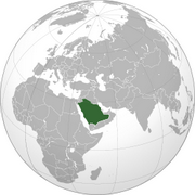 Kingdom of Saudi Arabia - Location