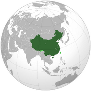 People's Republic of China - Location