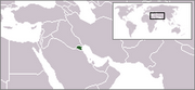 State of Kuwait - Location