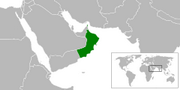 Sultanate of Oman - Location